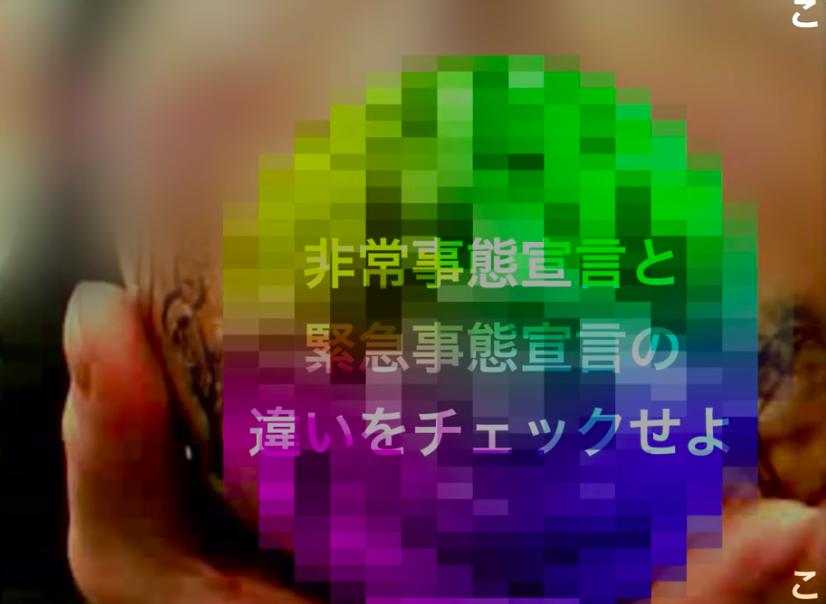 f:id:hiropones:20200402114318p:plain