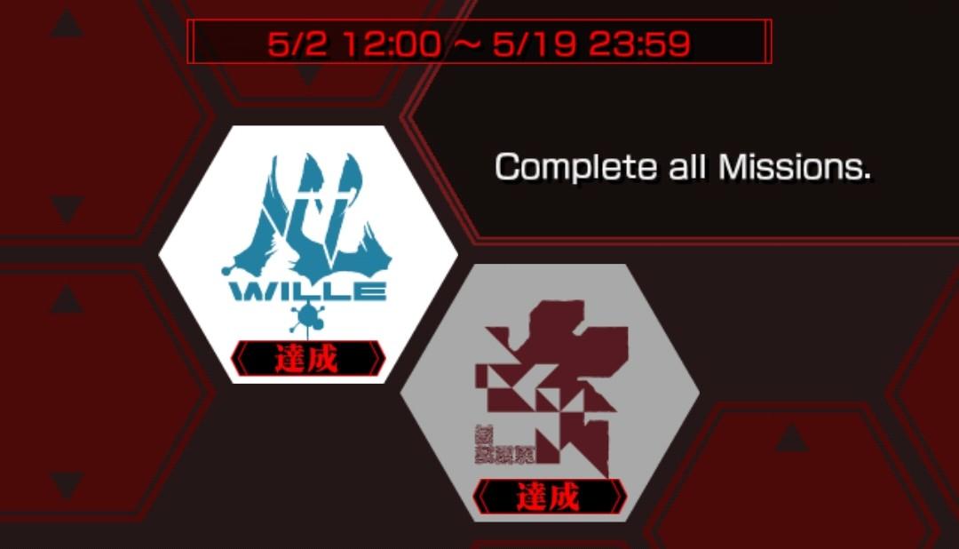f:id:hiropones:20200511235719j:plain
