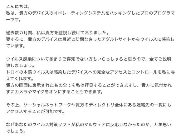 f:id:hiropones:20210109135101p:plain