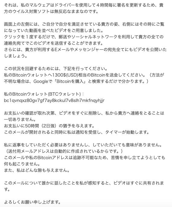 f:id:hiropones:20210109135115p:plain