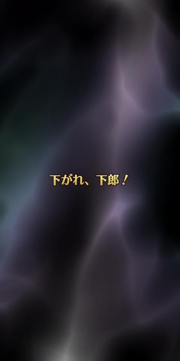 f:id:hiropones:20210112154527p:plain
