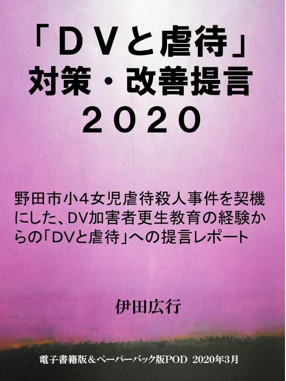 f:id:hiroponkun:20200325011235j:plain
