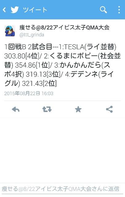 f:id:hiroponzu:20150822202107j:plain