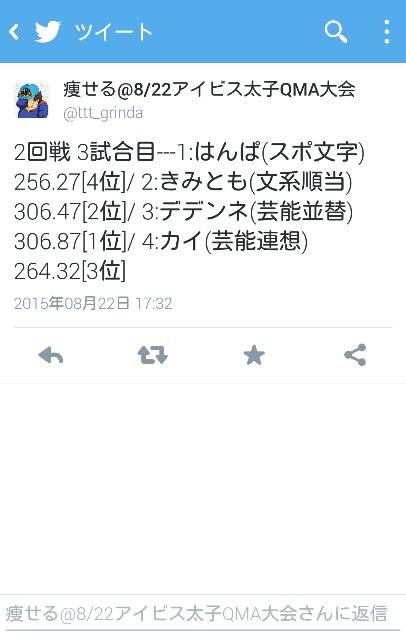 f:id:hiroponzu:20150822204939j:plain
