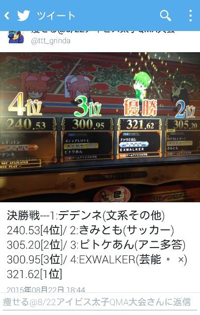 f:id:hiroponzu:20150822210232j:plain