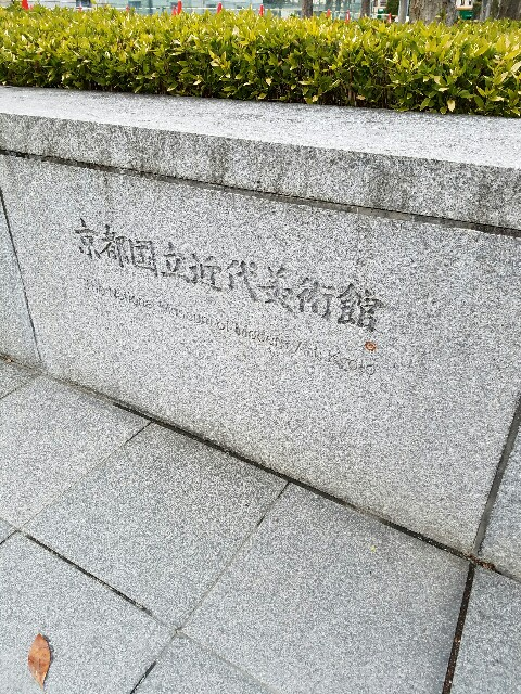 f:id:hiroponzu:20170223030109j:image