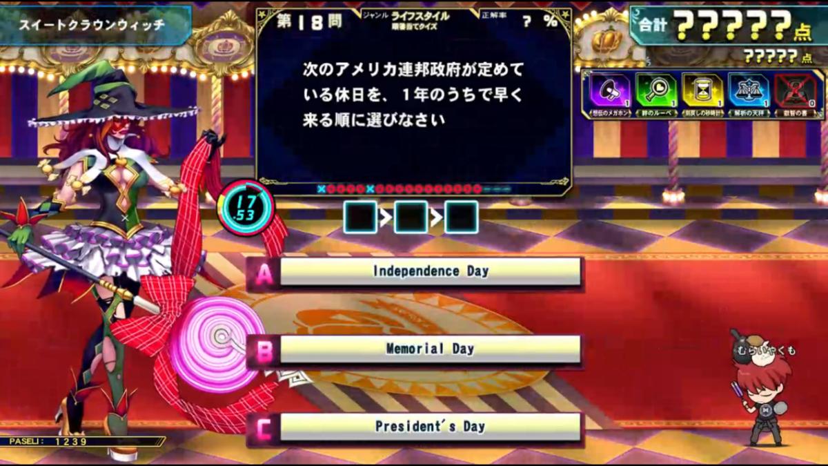 f:id:hiroponzu:20210126161219p:plain