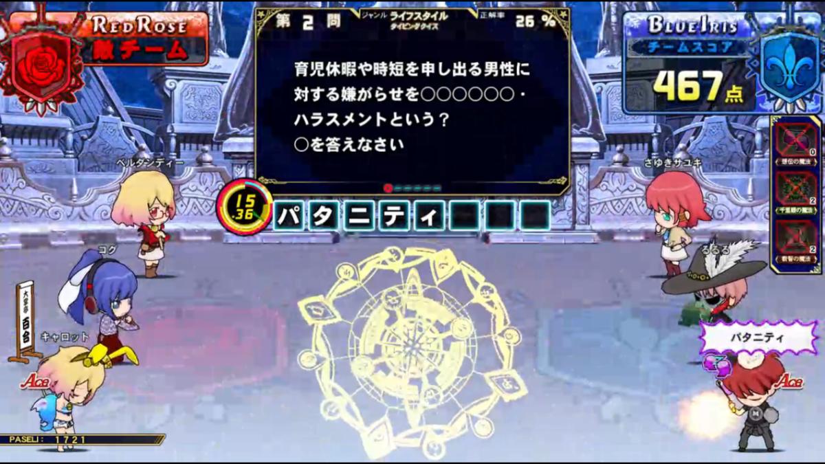 f:id:hiroponzu:20210131003838p:plain