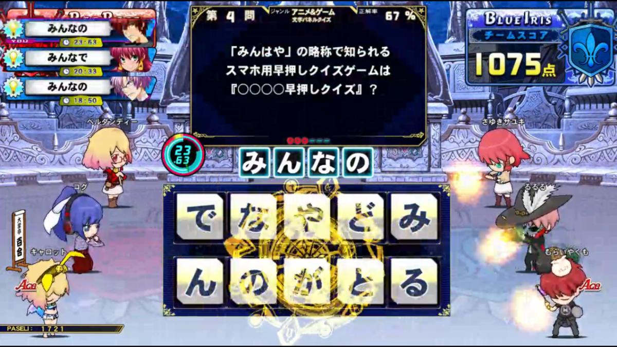 f:id:hiroponzu:20210131003947p:plain