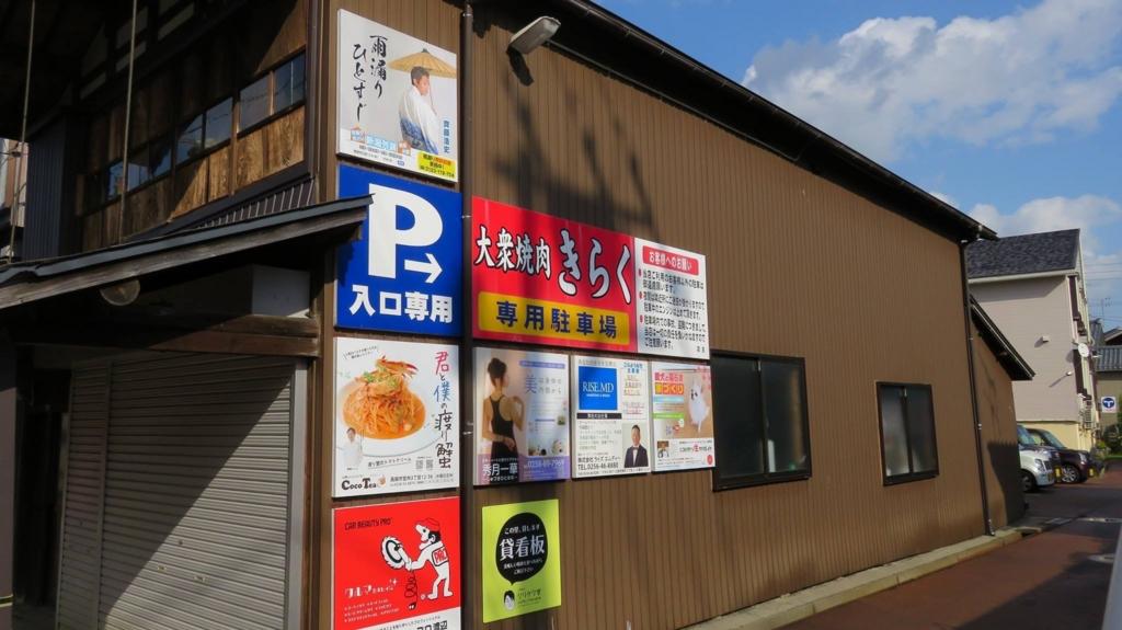 f:id:hiroppu112:20161105200142j:plain
