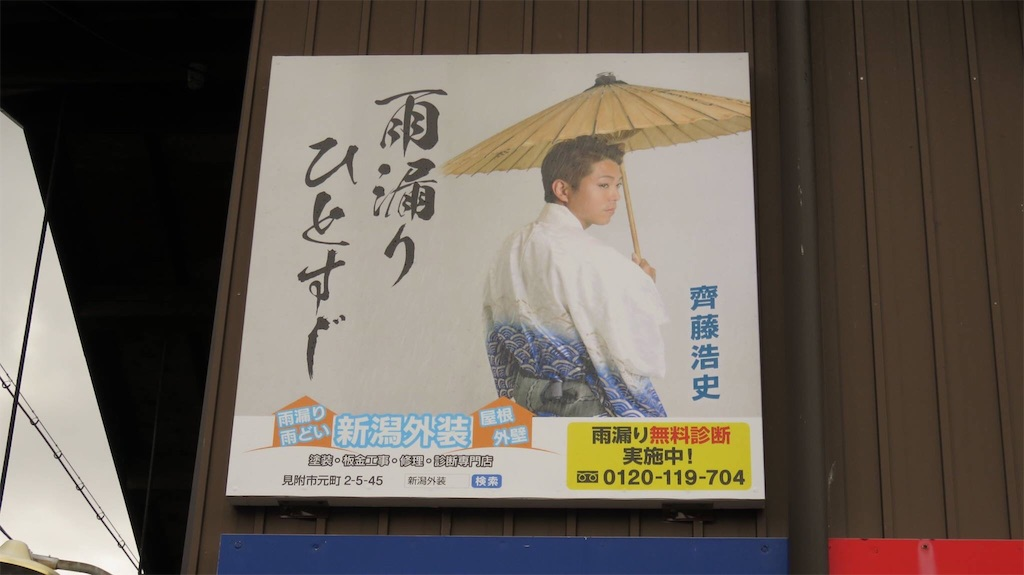 f:id:hiroppu112:20161128184527j:image
