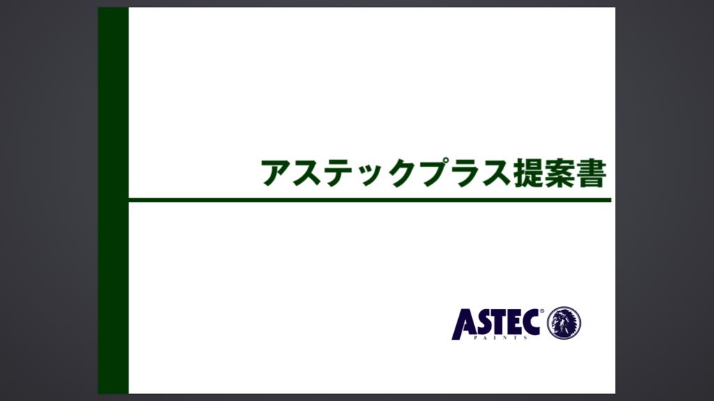 f:id:hiroppu112:20161216184019p:plain