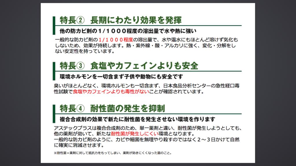 f:id:hiroppu112:20161216184056p:plain