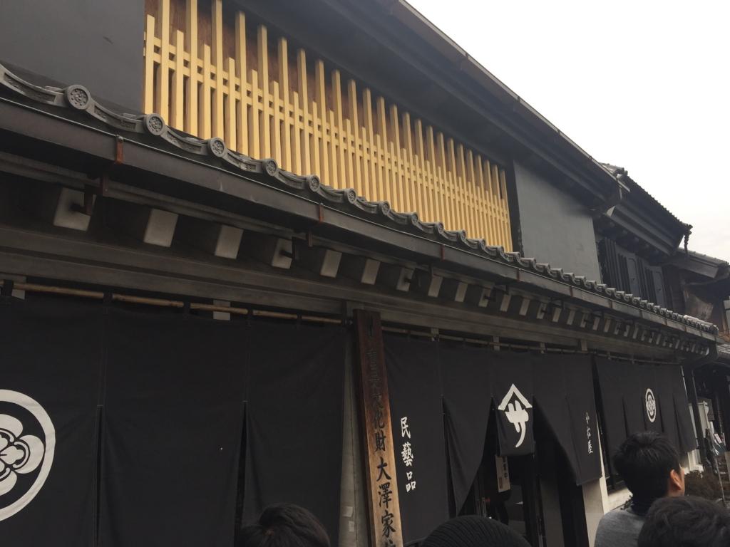 f:id:hiroppu112:20170205110828j:plain