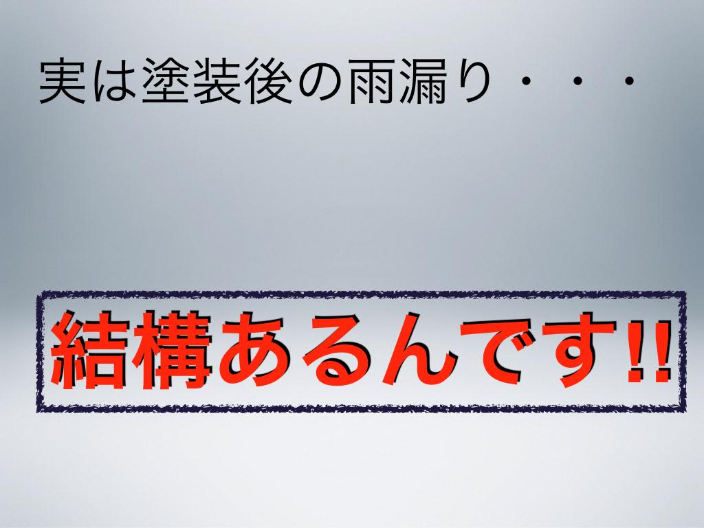 f:id:hiroppu112:20170224165121j:plain