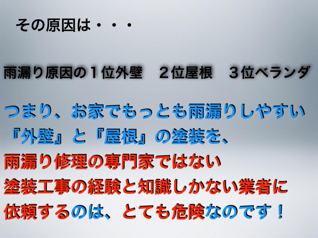 f:id:hiroppu112:20170224165145j:plain