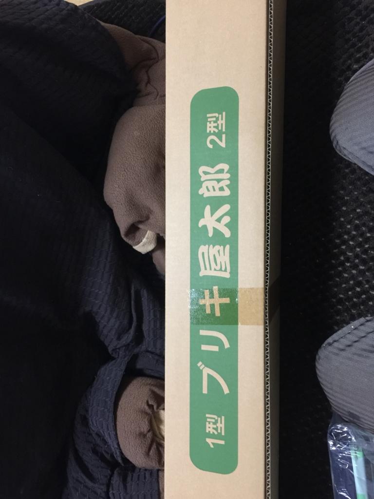 f:id:hiroppu112:20170307093134j:plain