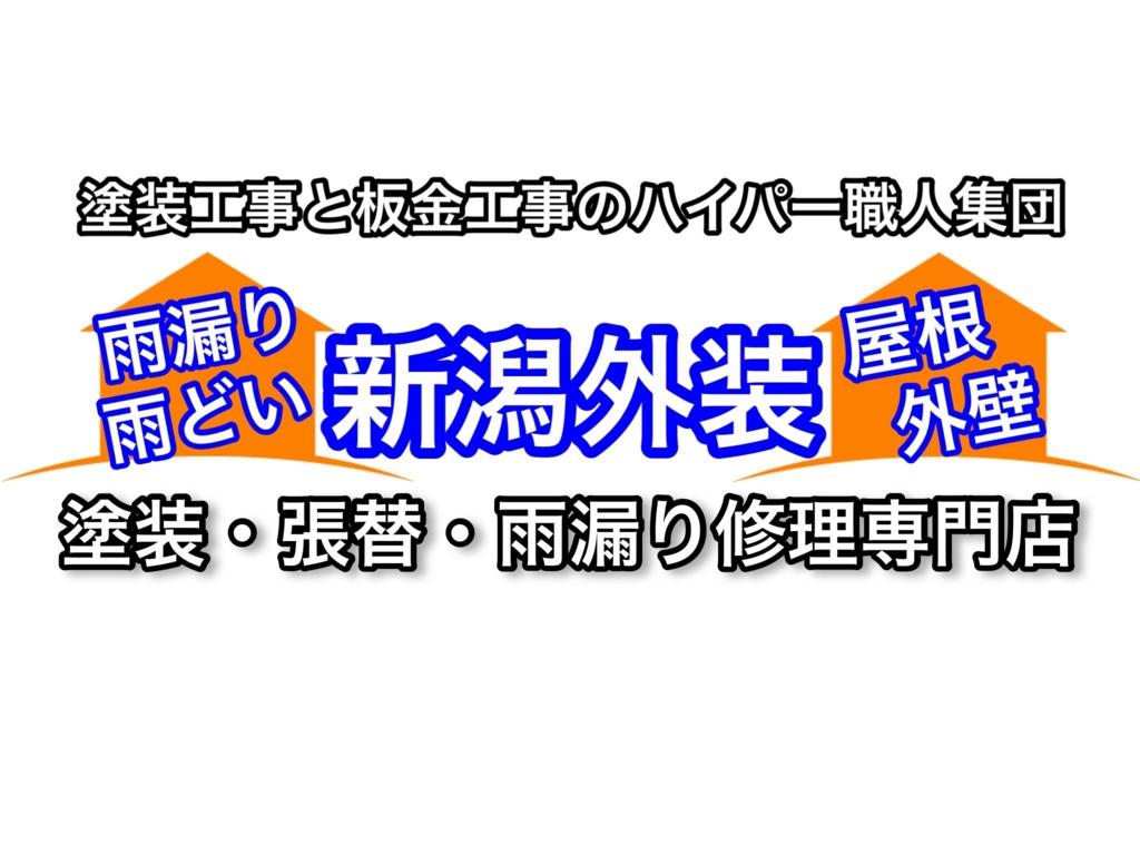 f:id:hiroppu112:20170307160950j:plain