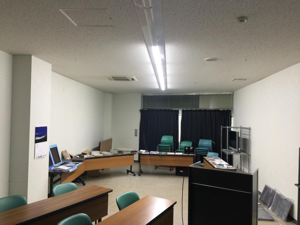 f:id:hiroppu112:20170325094611j:plain