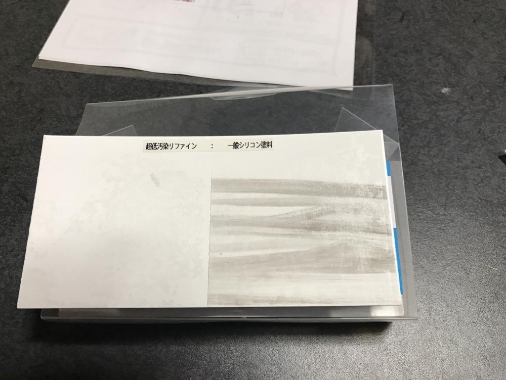 f:id:hiroppu112:20171006202127j:plain