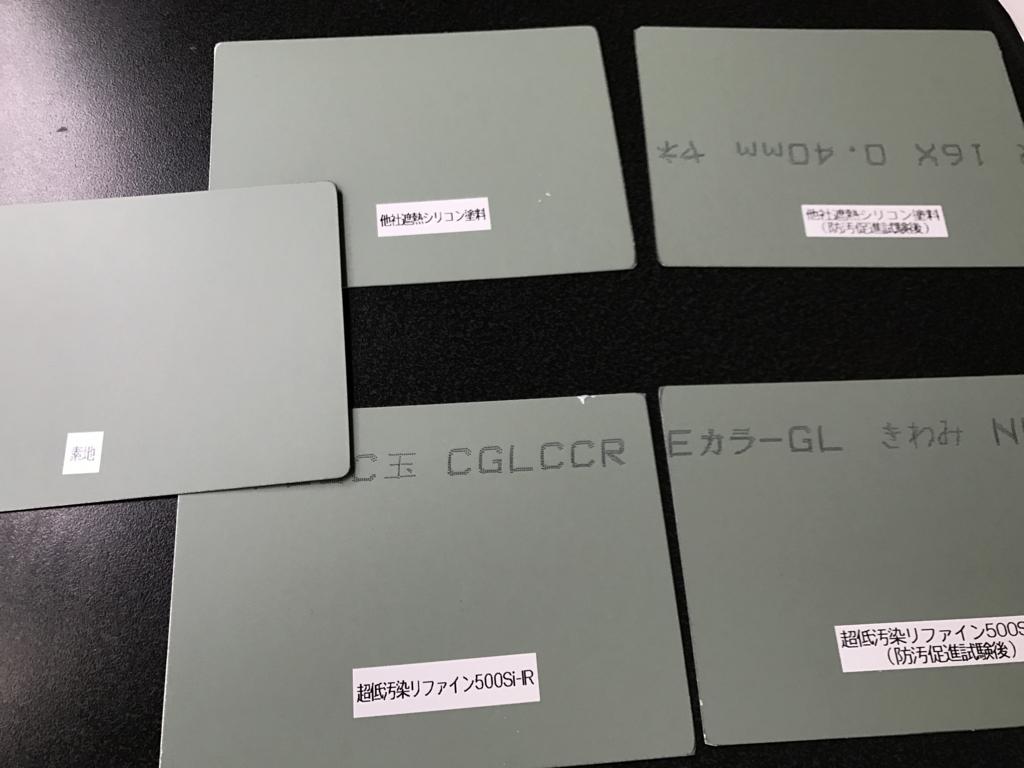 f:id:hiroppu112:20171104095811j:plain
