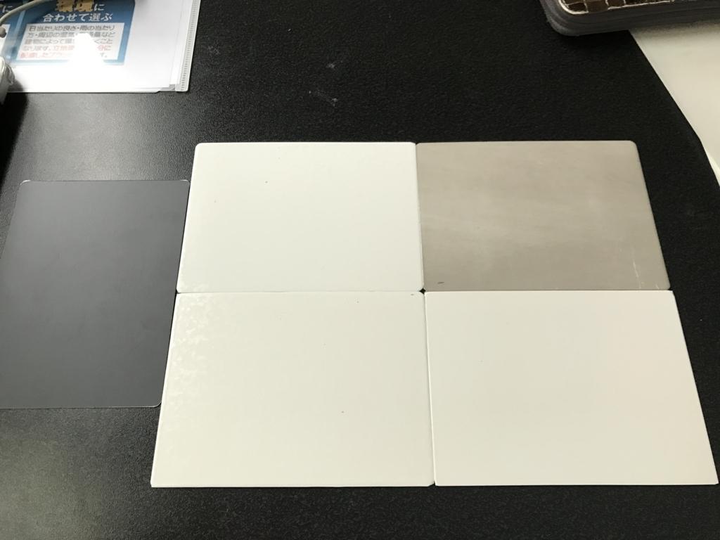f:id:hiroppu112:20171104095844j:plain