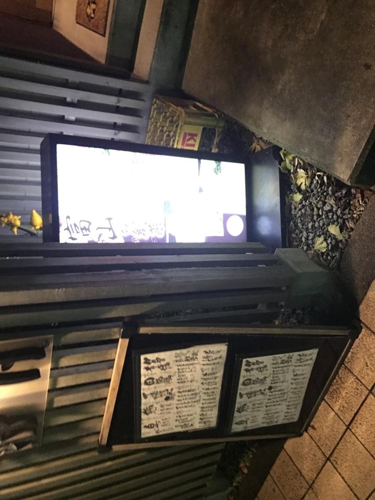 f:id:hiroppu112:20171129181519j:plain