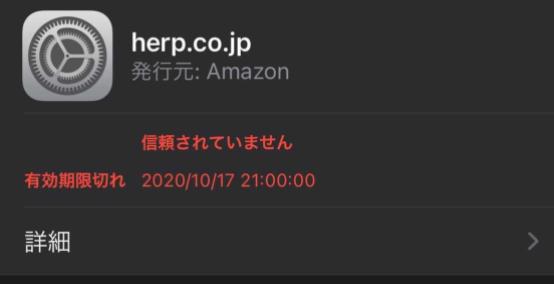 f:id:hiroqn:20201018195343p:plain