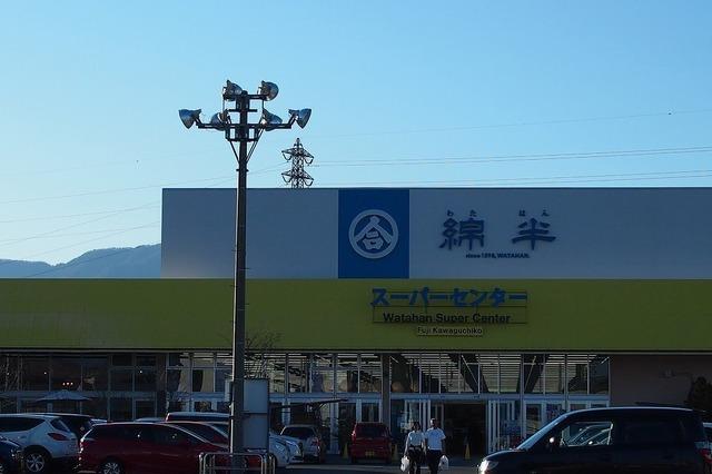 スーパーの駐車場2.jpg