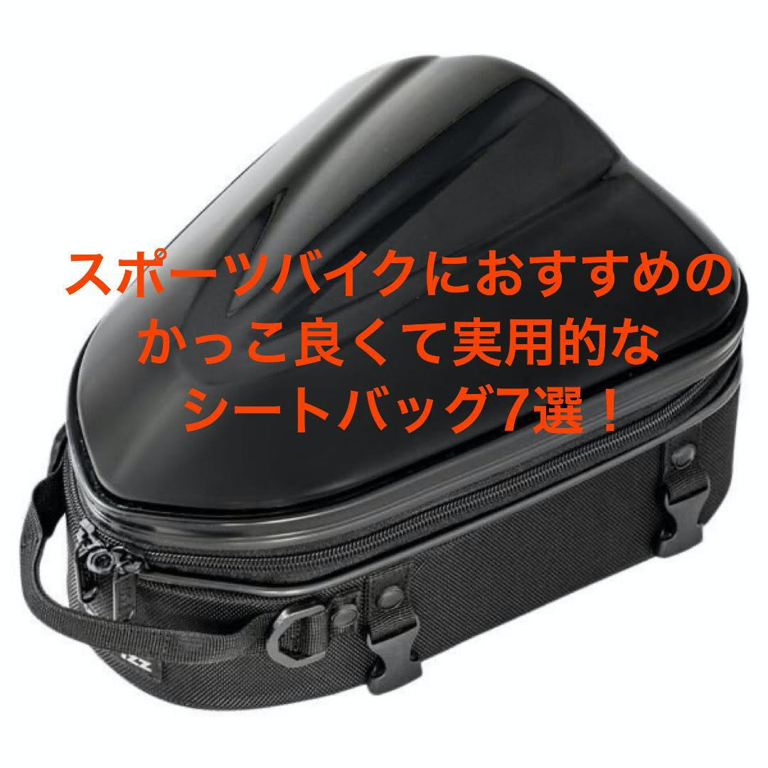 f:id:hiroro-bnr32:20200409211706p:plain