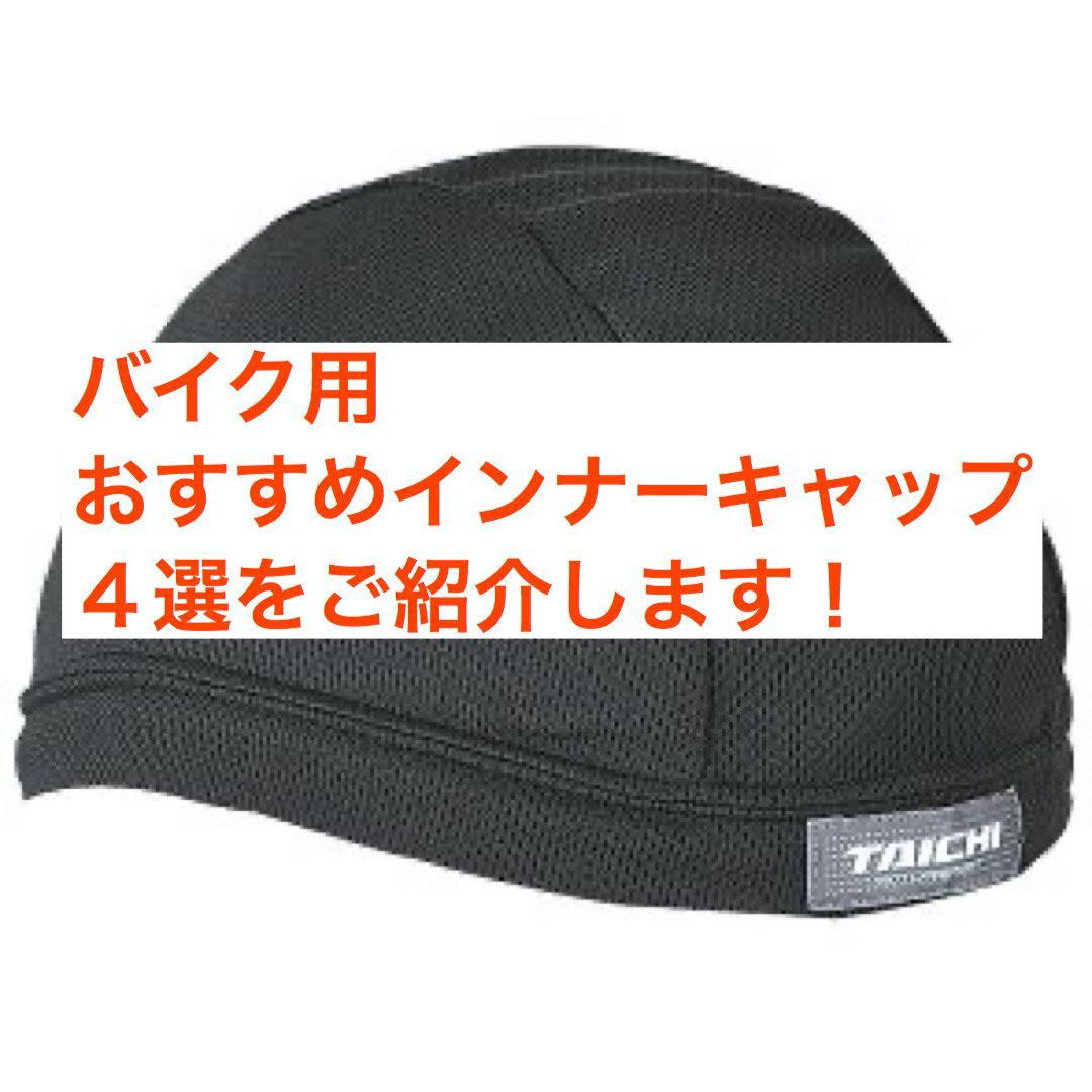 f:id:hiroro-bnr32:20200414161517p:plain