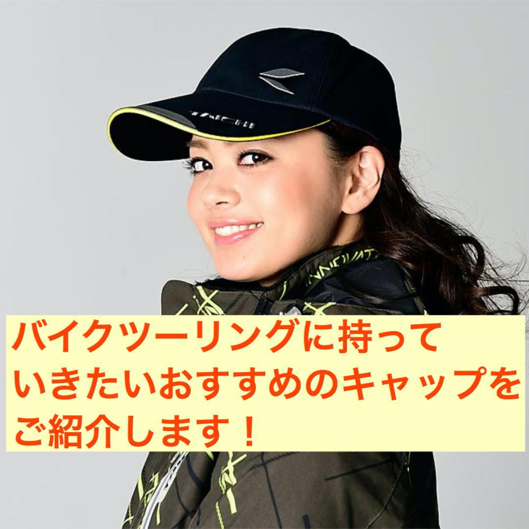 f:id:hiroro-bnr32:20200420052007p:plain