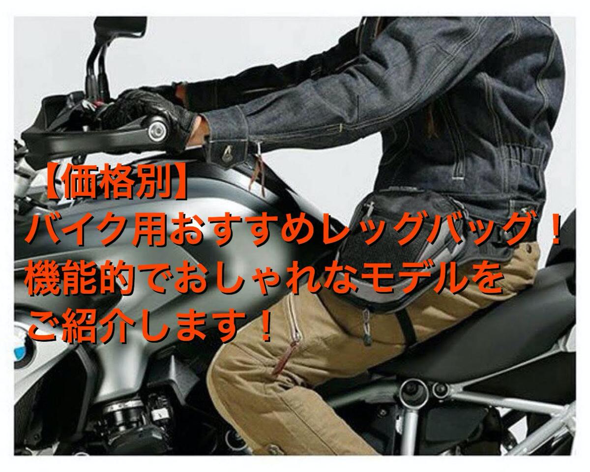 f:id:hiroro-bnr32:20200423082417p:plain