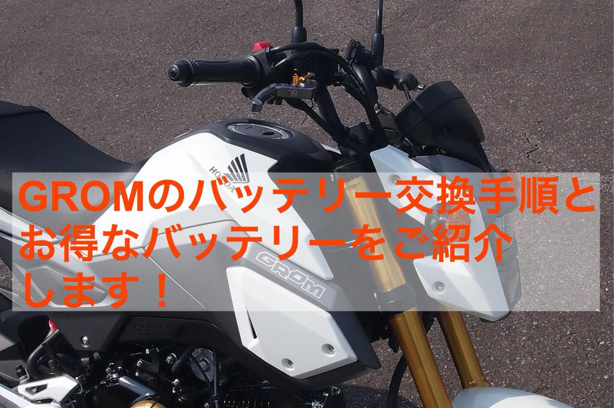 f:id:hiroro-bnr32:20200426201701p:plain