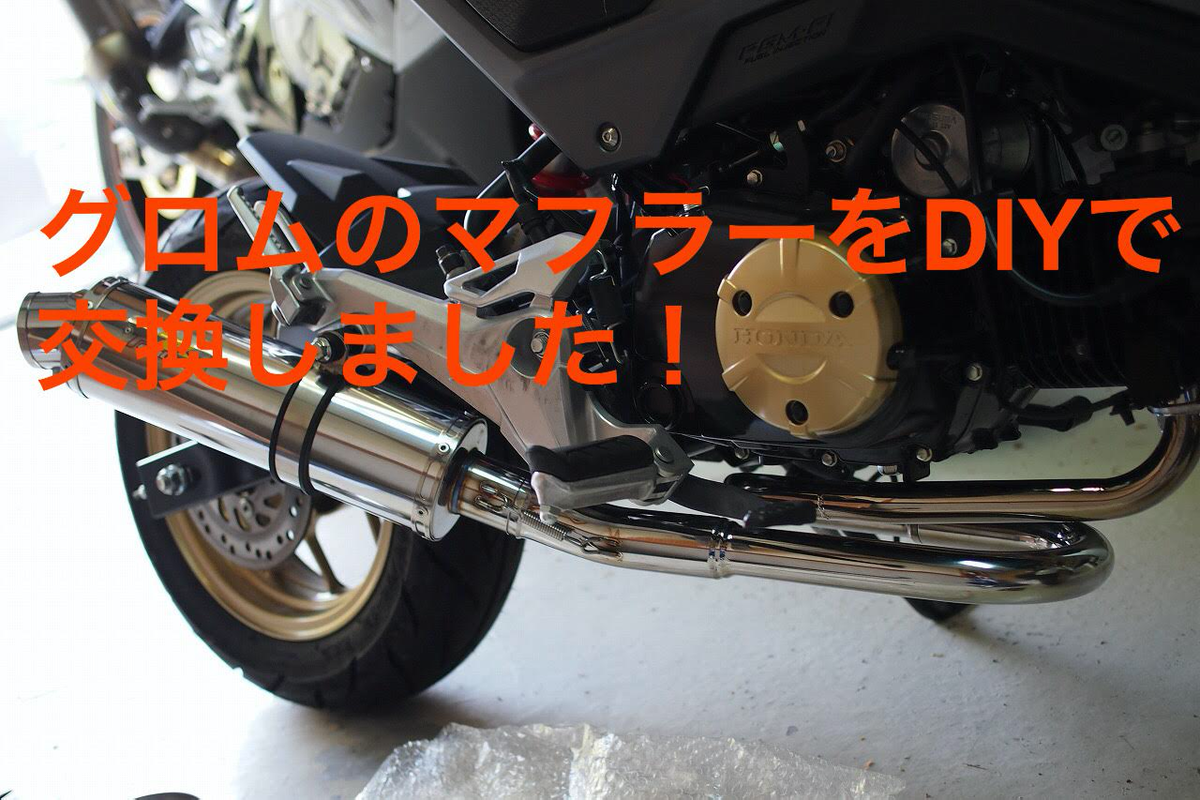 f:id:hiroro-bnr32:20200605203603p:plain
