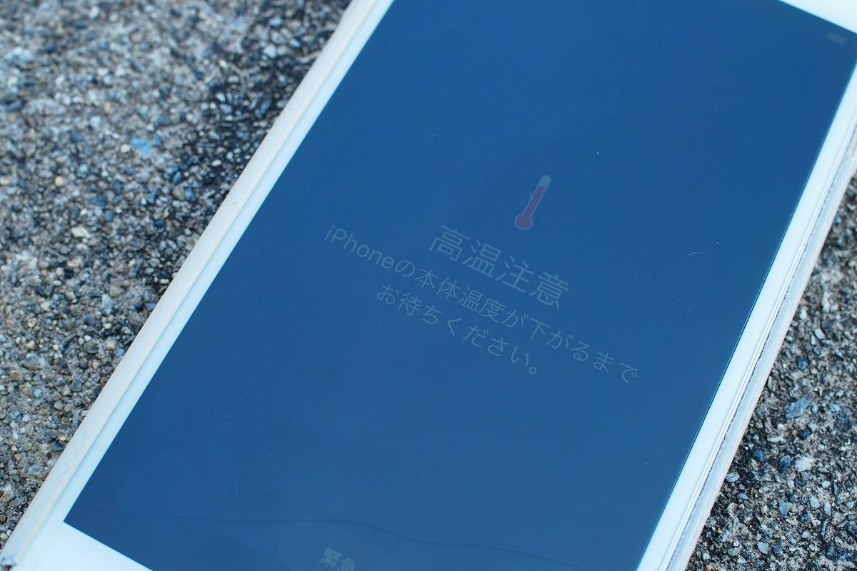 f:id:hiroro-bnr32:20200623170958j:plain
