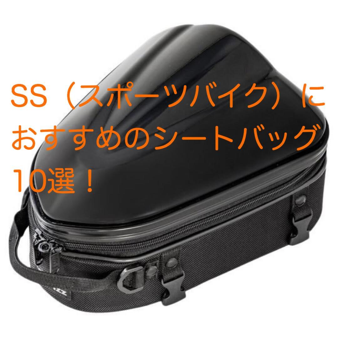 f:id:hiroro-bnr32:20200703144259j:plain