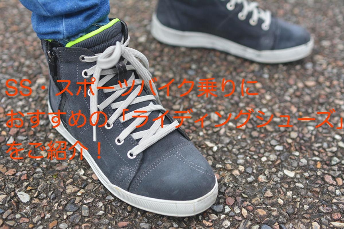 f:id:hiroro-bnr32:20200719021154p:plain