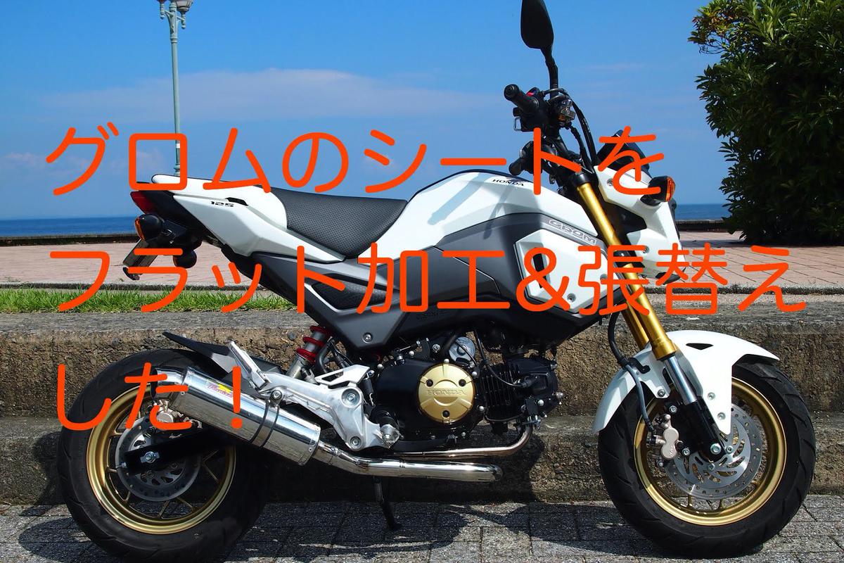 f:id:hiroro-bnr32:20200731163429p:plain