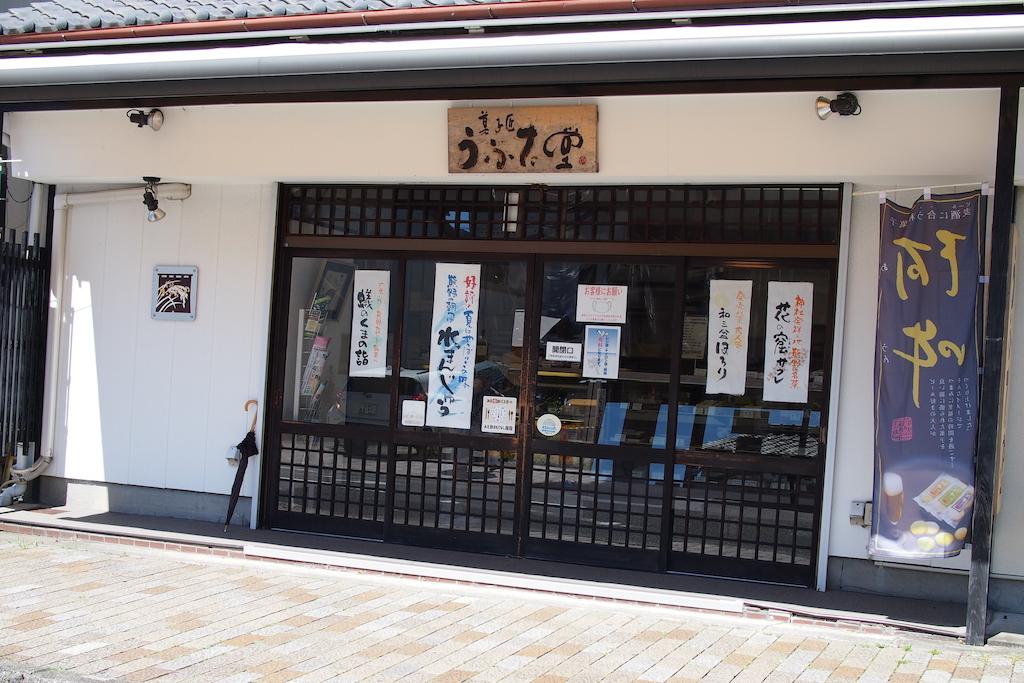 f:id:hiroro-bnr32:20200813192751j:plain