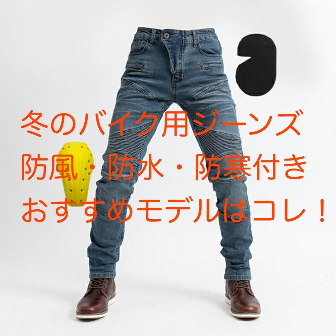 f:id:hiroro-bnr32:20201002202637j:plain