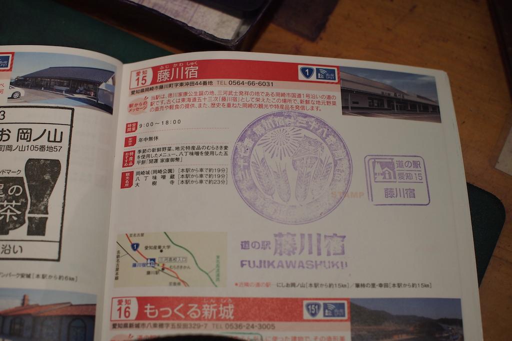 f:id:hiroro-bnr32:20201016135037j:plain