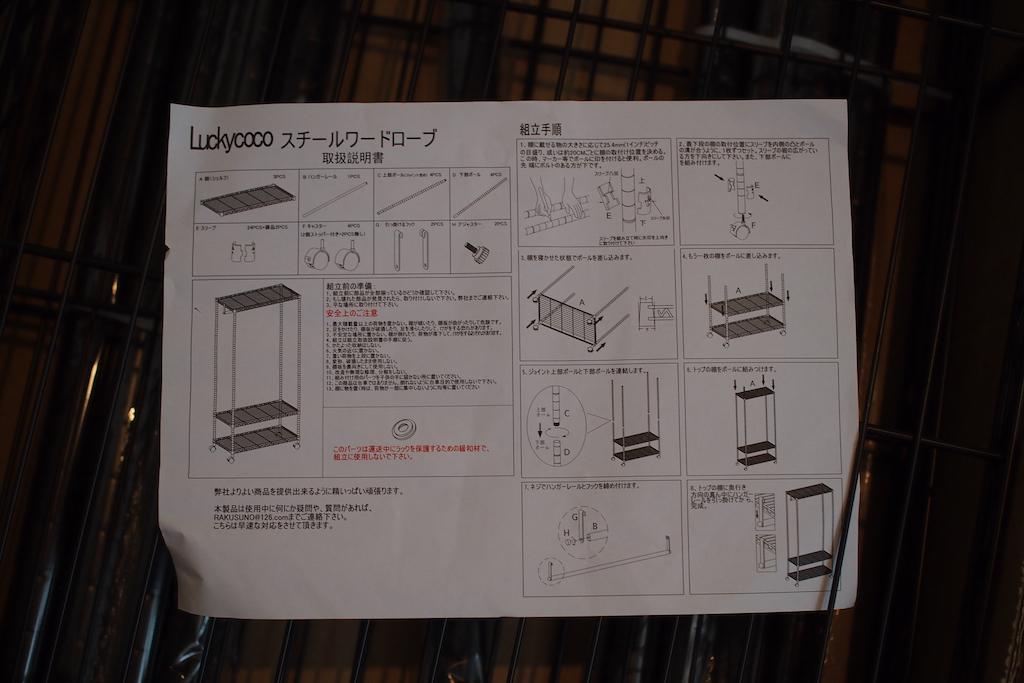 f:id:hiroro-bnr32:20201030211824j:plain