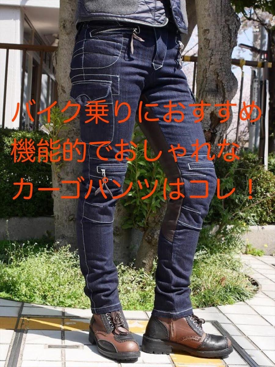 f:id:hiroro-bnr32:20201116031827j:plain