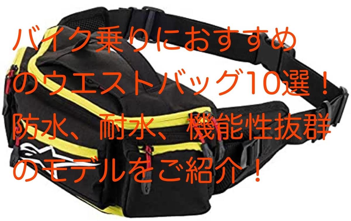 f:id:hiroro-bnr32:20201205102858j:plain