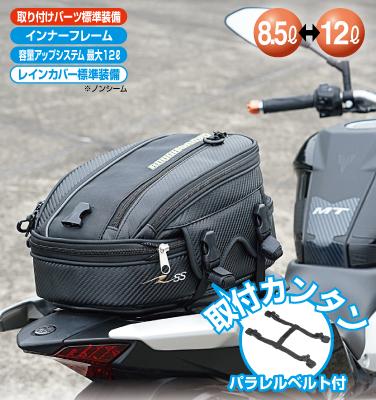 f:id:hiroro-bnr32:20201205121914j:plain