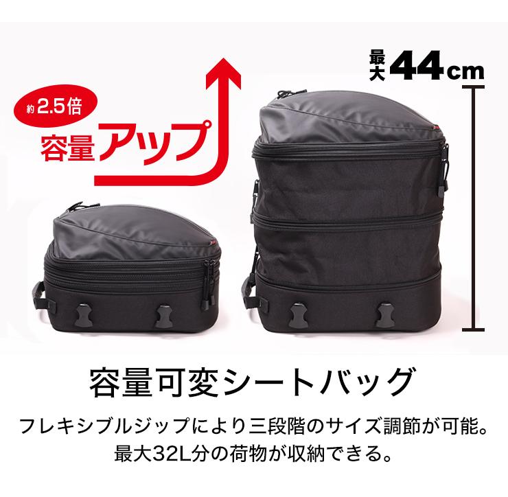 f:id:hiroro-bnr32:20201205125040j:plain