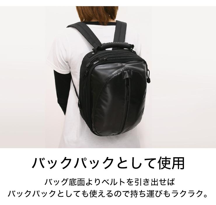 f:id:hiroro-bnr32:20201205125217j:plain