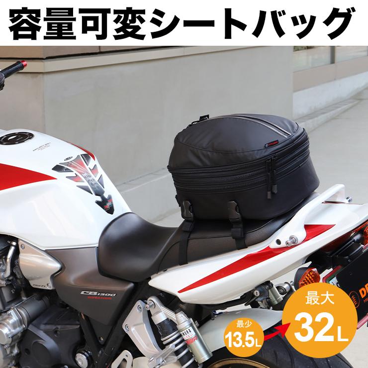 f:id:hiroro-bnr32:20201205125306j:plain