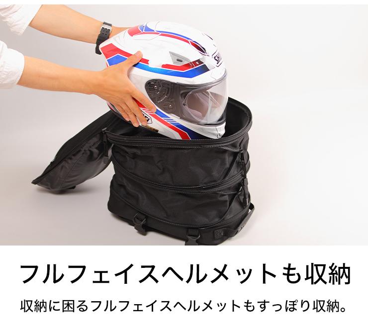 f:id:hiroro-bnr32:20201205125406j:plain